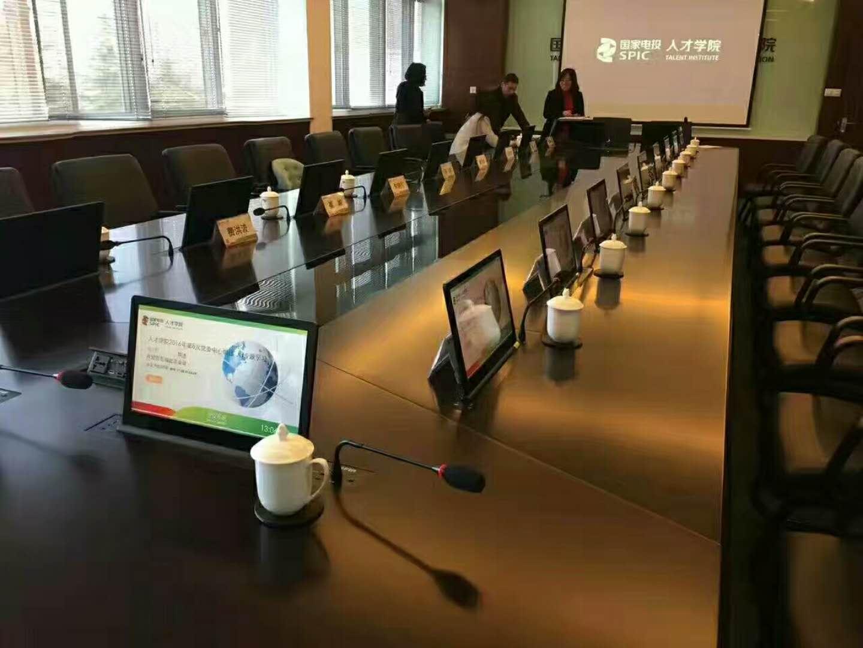 上海会议报告厅
